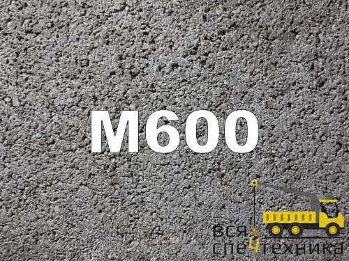 Бетон в сеченово бетоны особых видов